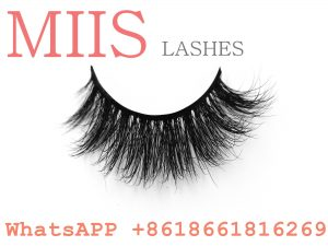 Custom packaging false lashes